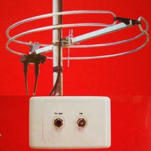 FM radio Antenna